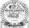 2020 Top 3 Plastic Surgeon in Chicago Award